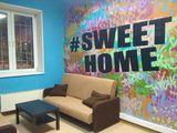 Антикафе Sweet Home, фото №1