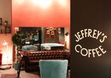 Антикафе Jeffrey's Coffee, фото №4