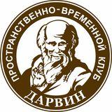Антикафе Дарвин, фото №4